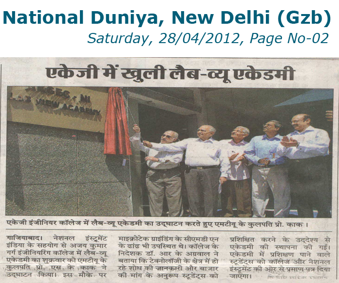 National Duniya, New Delhi